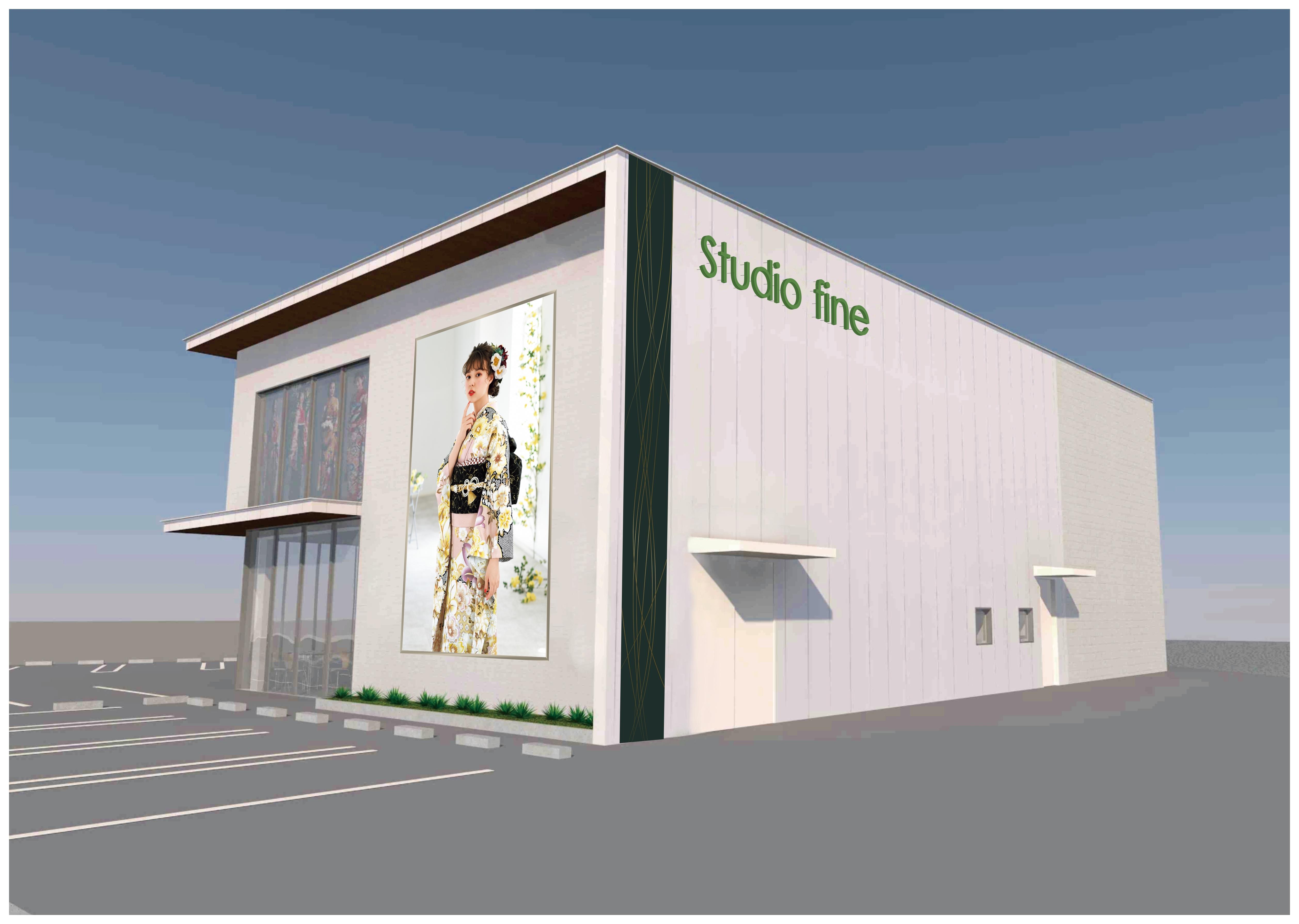studio-fine